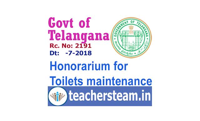 honorarium for toilets maintenance