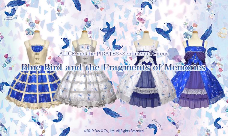 San-X Sentimental Circus Blue Birds And Memory Fragments  Sticker White Japan