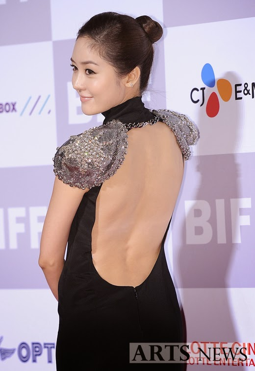 Sung Yu Ri (성유리) - 16th Busan ​​International Film Festival (BIFF 2011)