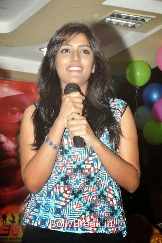 Eesha Stills AtBandipotu Dandayatra, Eesha Hot Pics from EVV Yuva Kalavahini Guntur