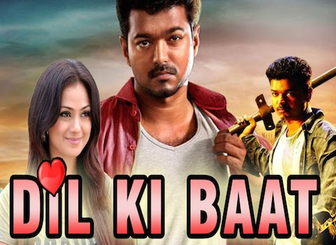 Dil Ki Baat (2015) Hindi Dubbed WEB HDRip 350mb