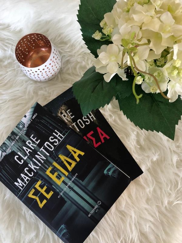 Οι εκδόσεις ΜΕΤΑΙΧΜΙΟ διοργανώνουν Μαραθώνιο Ανάγνωσης με τα βιβλία της βρετανίδας συγγραφέα, μάστερ των εκπλήξεων και των ανατροπών, και σας προσκαλούν να λάβετε μέρος, λίγο πριν από την έκδοση του νέου της αστυνομικού μυθιστορήματος «Ξέχασέ με».| Ioanna's Notebook #readingchallenge #book #reading #crimebook #readingmarathon