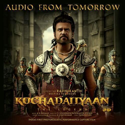 Rukmini Vijayakumar Kochadaiyaan Kochadaiiyaan Audio Su...