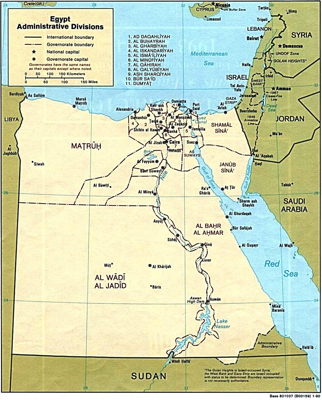 Karte Von ägypten.Landkarte Von ägypten 1990 Englisch Weltatlas