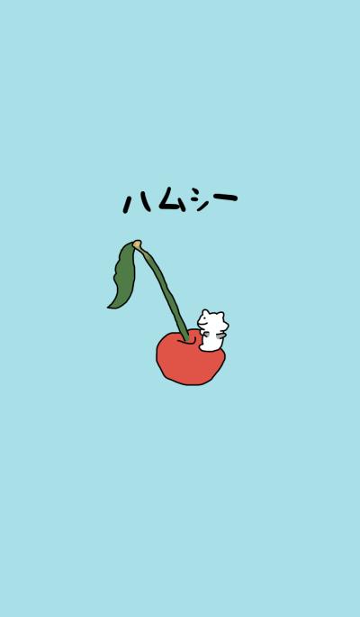 Hamushi