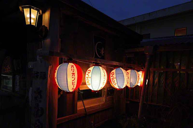 lantern, izakaya, Orion Beer, lights, evening