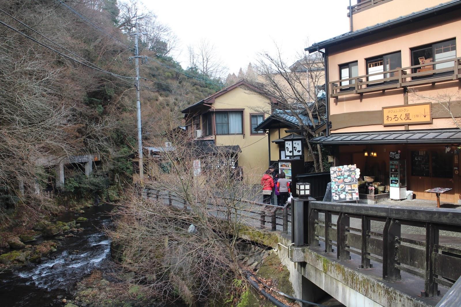 SukyLIMakeUp: Day 5 - 2015年1月28日 九州自駕遊-阿蘇神社,阿蘇火山,白川水源