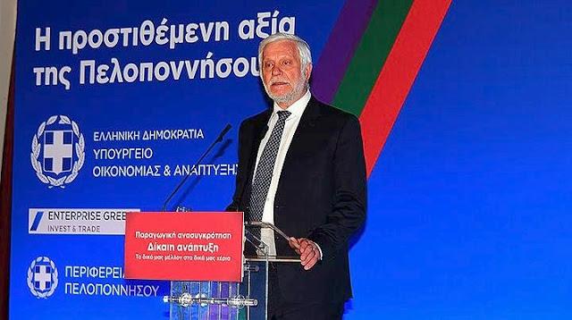 Περιφέρεια Πελοποννήσου: 1.000.000 ευρώ ζητούν από τον Περιφερειάρχη Πελοποννήσου Μαντάς και Μπελόγιαννης