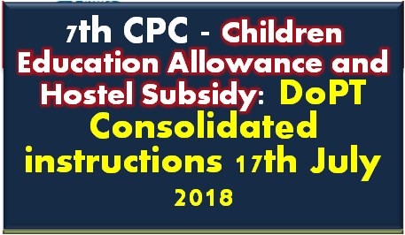 7th-cpc-cea-and-hostel-subsidy-dopt-consolidated-instruction