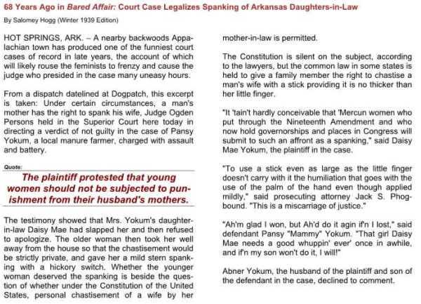 Justitia Dolorem Facit: August 2013