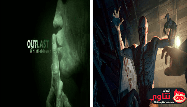 http://www.netawygames.com/2016/08/Download-outlast-game.html تم