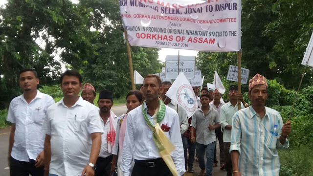 Gorkhafa  Harka Bahadur Chetry Marathon March for OI and Indigenous status for Gorkhas of Assam in NRC