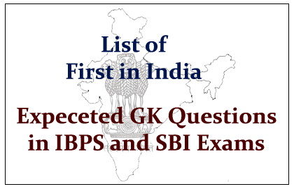 court clerk interview questions and answers pdf