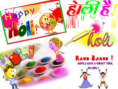 Happy Holi Wishes Messages Sms for Friends with Images