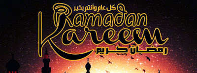 Couverture facebook Ramadan