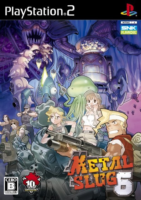 Metal Slug 6 PC Game Download 2015 [Latest]