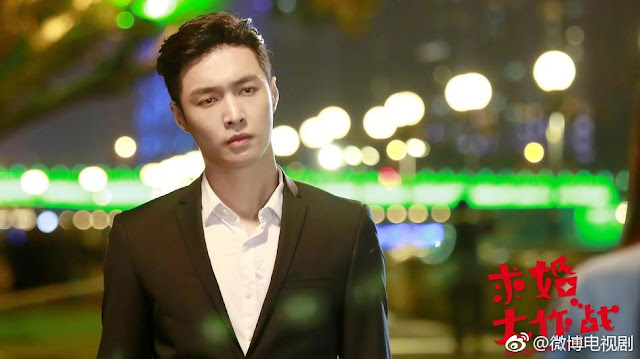 Operation Love c-drama Lay Zhang
