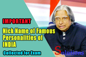 NIck Name of Famous Personalitites of India