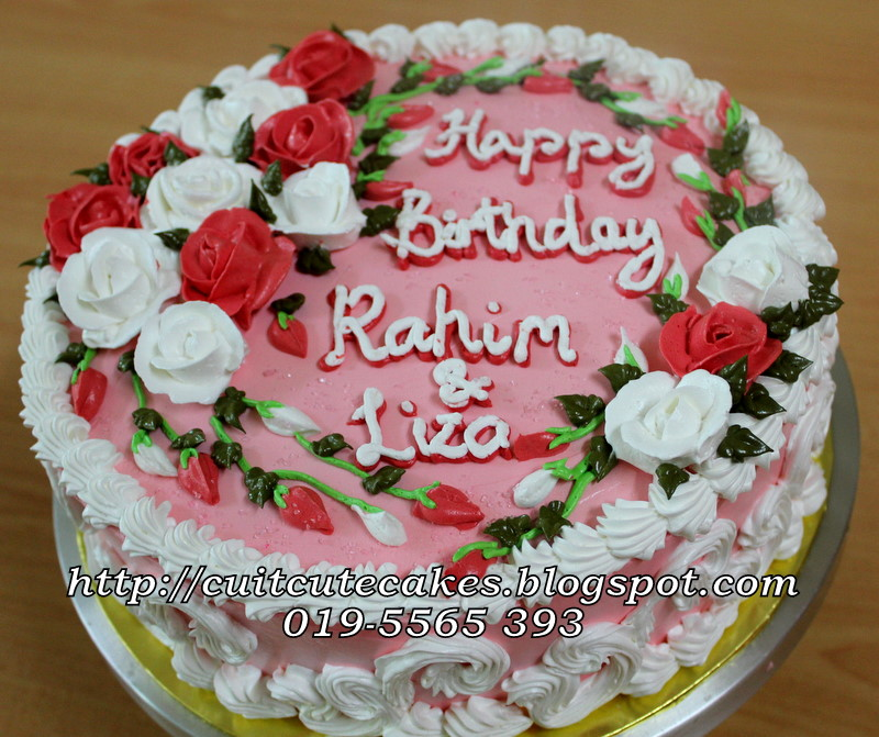CuitCuteCakes: Happy Birthday Rahim & Liza