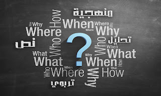 مثال لمنهجية تحليل نص تربوي مع الإجابة استعدادا للمباريات المهنية