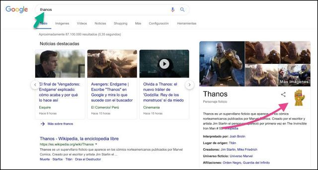 ابحث عن Thanos في غوغل والمس هذا القفاز وشاهد ماذا سيحدث!