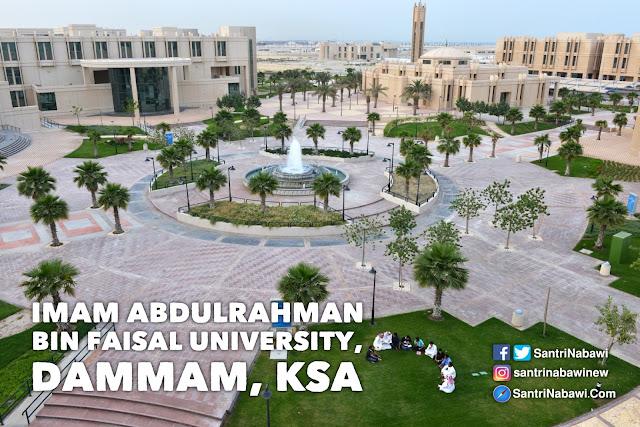 Beasiswa S1 Imam Abdulrahman bin Faisal University, Arab Saudi 2017