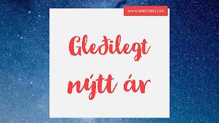Blue sky small Sparkling effect Icelandic greetings Gleðilegt nýtt ár