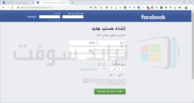 Download FaceBook PC Free