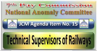nac-agenda-item-no-15