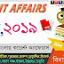 Bengali Current Affairs: April 2019 Full Month PDF