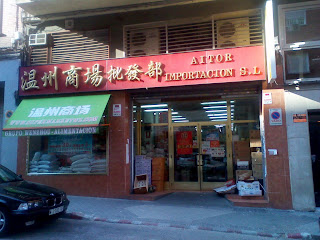 Cinese Supermercato Iberochina