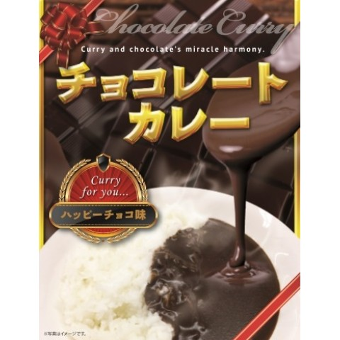 It Tastes So Bad It Will Traumatize You Japanese Retailer Sells