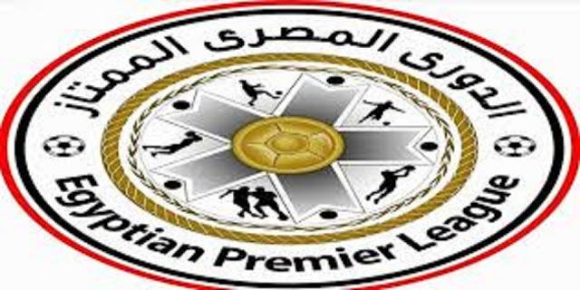 جدول مواعيد مباريات الدورى المصرى 2016 الأسبوع الثالث 3 يوم الأربعاء, 28 سبتمبر وترتيب الدورى المصرى الممتاز