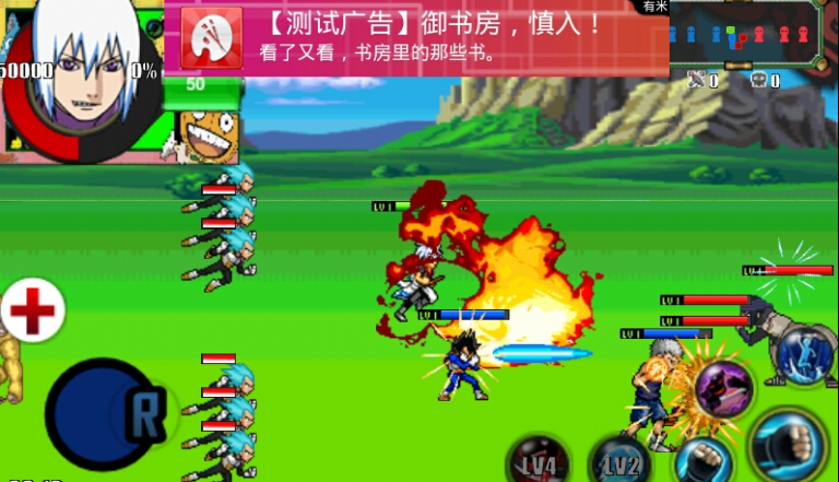 Download Game Zakume Naruto Senki