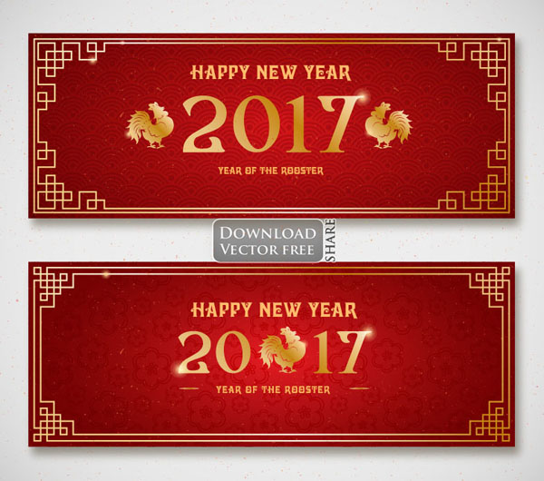 2 mu banner c mng nm mi 2017 rooster new year vector 5466