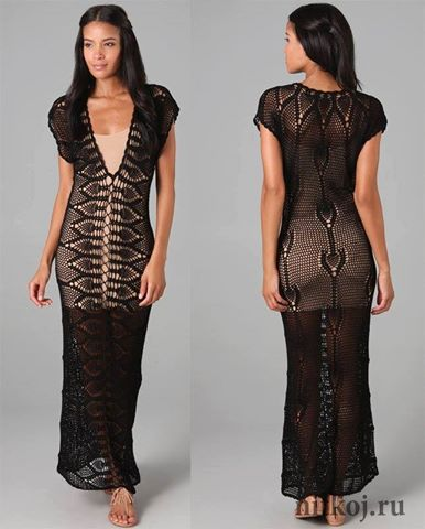 Patrón #1094: Vestido Encaje a Crochet