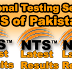 NTS Ministry of Science & Technology Test Roll NO Slips 2016