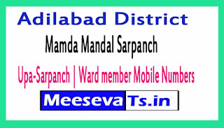 Mamda Mandal Sarpanch | Upa-Sarpanch | Ward member Mobile Numbers List Adilabad District in Telangana State
