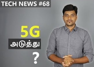 Oneplus 5G mobile, Realme U, Flipkart mobile bonanza sale