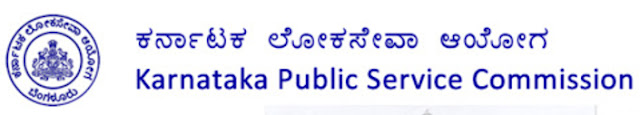 KPSC Departmental Examination Admission Ticket/Hall Ticket/Result