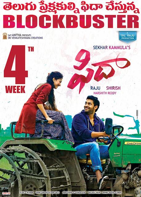 Fidaa Telugu Movie 4th Week Posters