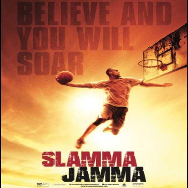 Slamma Jamma, Slamma Jamma Synopsis, Slamma Jamma Trailer, Slamma Jamma Review