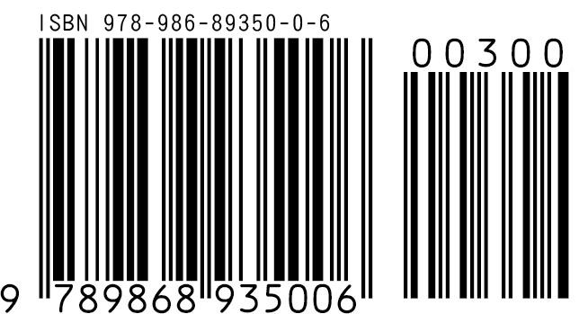 歪歐零四零壹網: ISBN申請很簡單