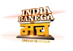 India Banega Manch new cast story, timing, TRP rating this week, actress, pics