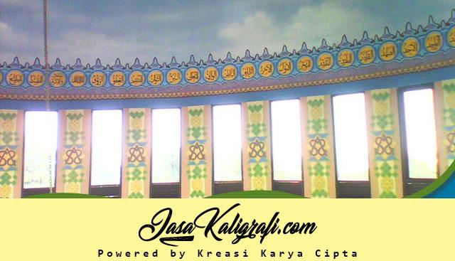 Pembuatan Kaligrafi Masjid Timbul