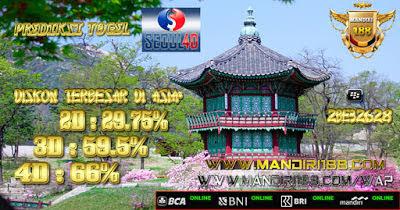 AGEN TOGEL - Prediksi Togel Hari Ini Seoul4d Tanggal 26 June 2017 Senin