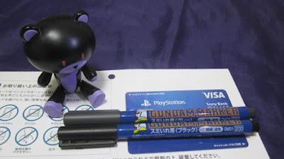 Sony Bank WALLET キャッシュカード到着