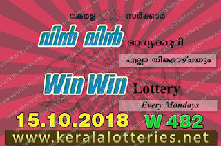 "keralalotteries.net, ""kerala lottery result 15 10 2018 Win Win W 482"", kerala lottery result 15-10-2018, win win lottery results, kerala lottery result today win win, win win lottery result, kerala lottery result win win today, kerala lottery win win today result, win winkerala lottery result, win win lottery W 482 results 15-10-2018, win win lottery w-482, live win win lottery W-482, 15.10.2018, win win lottery, kerala lottery today result win win, win win lottery (W-482) 15/10/2018, today win win lottery result, win win lottery today result 15-10-2018, win win lottery results today 15 10 2018, kerala lottery result 15.10.2018 win-win lottery w 482, win win lottery, win win lottery today result, win win lottery result yesterday, winwin lottery w-482, win win lottery 15.10.2018 today kerala lottery result win win, kerala lottery results today win win, win win lottery today, today lottery result win win, win win lottery result today, kerala lottery result live, kerala lottery bumper result, kerala lottery result yesterday, kerala lottery result today, kerala online lottery results, kerala lottery draw, kerala lottery results, kerala state lottery today, kerala lottare, kerala lottery result, lottery today, kerala lottery today draw result, kerala lottery online purchase, kerala lottery online buy, buy kerala lottery online, kerala lottery tomorrow prediction lucky winning guessing number, kerala lottery, kl result,  yesterday lottery results, lotteries results, keralalotteries, kerala lottery, keralalotteryresult, kerala lottery result, kerala lottery result live, kerala lottery today, kerala lottery result today, kerala lottery"
