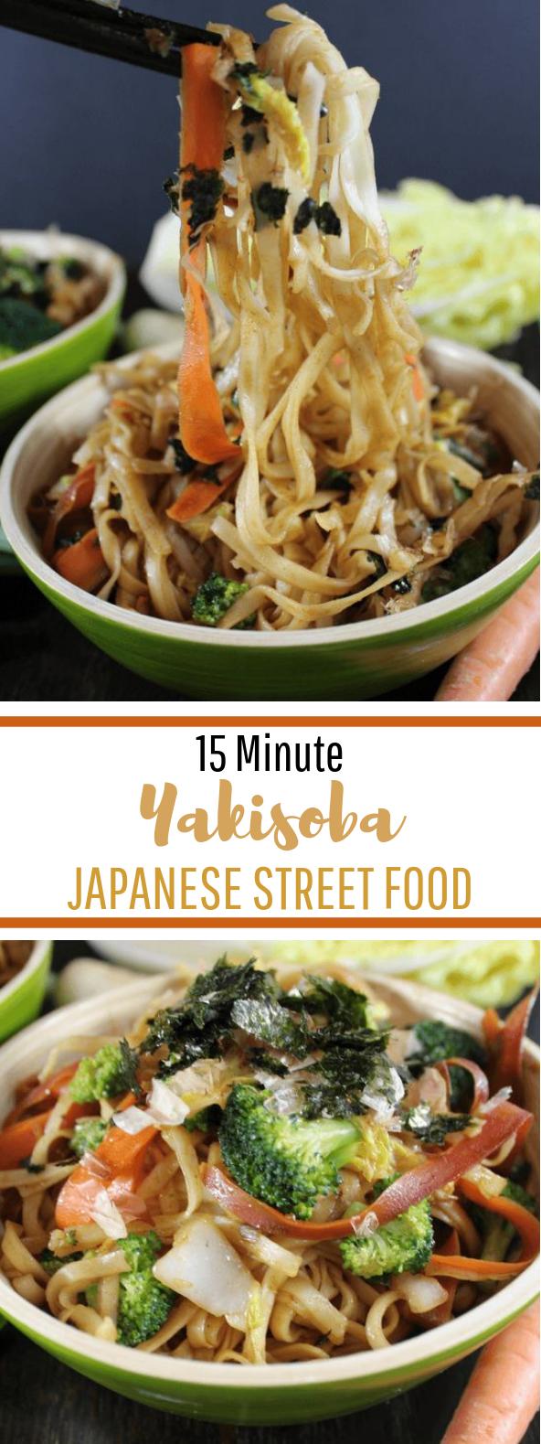 15 Minute Yakisoba #streetfood #japaneserecipe
