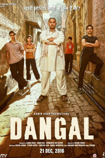 Dangal (2016) [English ซับ]